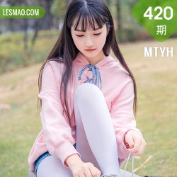 MTYH 喵糖映画 Vol.420 春日踏青