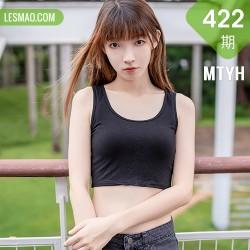MTYH 喵糖映画 Vol.422 网袜少女