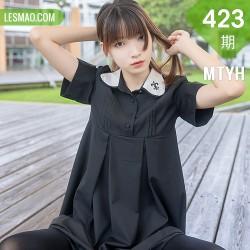 MTYH 喵糖映画 Vol.423 黑裙黑袜
