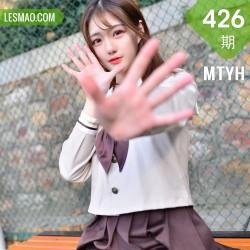 MTYH 喵糖映画 Vol.426 校园jk学妹