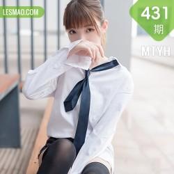 MTYH 喵糖映画 Vol.431 热裤女孩