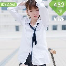 MTYH 喵糖映画 Vol.432 男友的白衬衫