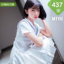 MTYH 喵糖映画 Vol.437 男友的白衬衫