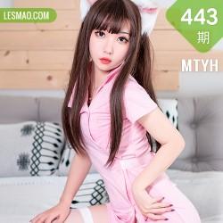 MTYH 喵糖映画 Vol.443 吊带热裤 小护士