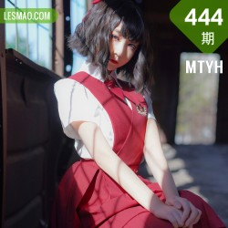 MTYH 喵糖映画 Vol.444 红色jk裙
