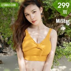 MiStar 魅妍社 Vol.299 沈佳熹仙本那旅拍