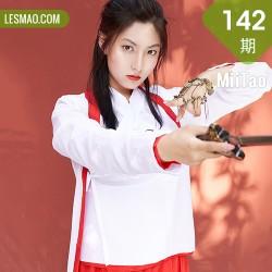 MiiTao 蜜桃社 Vol.142 Modo2018-09-14 茵茵 紫霞仙子cos古风人像新人