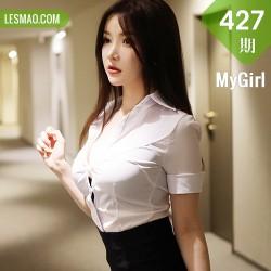 MyGirl 美媛馆 Vol.427 糯美子Mini 秘书制服写真