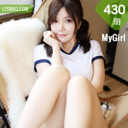 MyGirl 美媛馆 Vol.430 巨乳121P马尾少女 糯美子Mini 日本旅拍写真