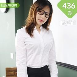MyGirl 美媛馆 Vol.436 诱惑秘书 小宣fancy 秘书眼镜OL