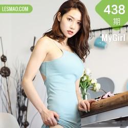 MyGirl 美媛馆 Vol.438 E罩杯175  方子萱  98年的模特
