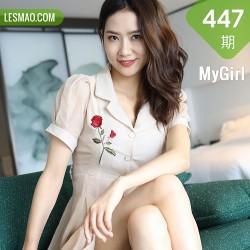 MyGirl 美媛馆 Vol.447 方子萱 曼妙制服大理旅拍