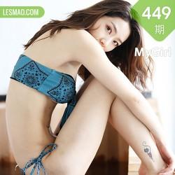 MyGirl 美媛馆 Vol.449 比基尼长腿美女 方子萱 性感写真