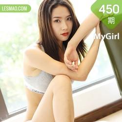MyGirl 美媛馆 Vol.450 运动内衣主题系列 方子萱