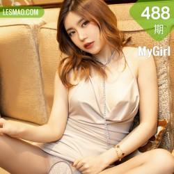 MyGirl 美媛馆 Vol.488 梦绮 性感礼裙