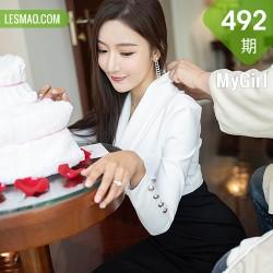MyGirl 美媛馆 Vol.492 王馨瑶 主题上司过生日