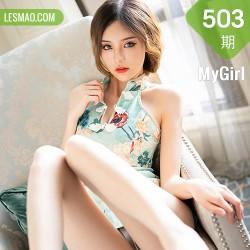 MyGirl 美媛馆 Vol.503  00后写真新人模特小夕juju 首套写真