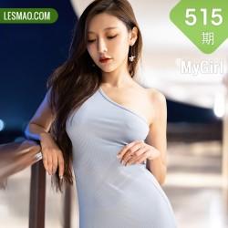 MyGirl 美媛馆 Vol.515 高开衩性感长裙 王馨瑶yanni 心愿旅拍写真