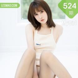 MyGirl 美媛馆 Vol.524 魅惑多姿的吊裙与黑丝 蔡文钰Abby 性感写真