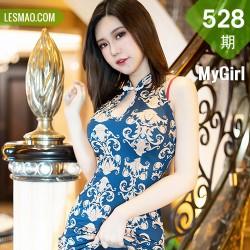 MyGirl 美媛馆 Vol.528 古典韵味浪漫旗袍 绮里嘉Carina 性感写真