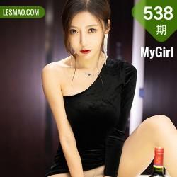 MyGirl 美媛馆 Vol.538 攻气十足 王馨瑶yanni 江浙沪旅拍写真1