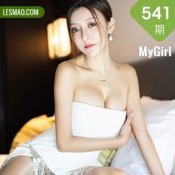 MyGirl 美媛馆 Vol.541 丝足美腿 王馨瑶yanni 江浙沪旅拍写真3