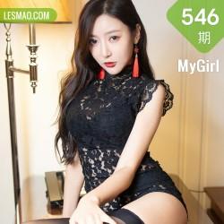 MyGirl 美媛馆 Vol.546 极致黑丝美腿 王馨瑶yanni 江浙沪旅拍写真2