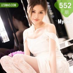 MyGirl 美媛馆 Vol.552 白色新娘服饰 小夕juju 江浙沪旅拍222