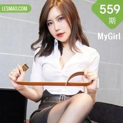 MyGirl 美媛馆 Vol.559 调教师剧情主题 绮里嘉Carina 江浙沪旅拍33