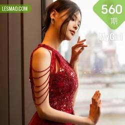 MyGirl 美媛馆 Vol.560 娇艳俏丽 小夕juju 江浙沪旅拍33