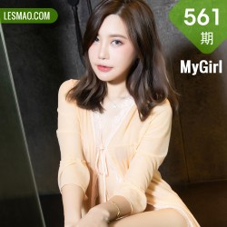 MyGirl 美媛馆 Vol.561 妩媚私房 绮里嘉Carina 性感写真333