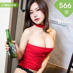 MyGirl 美媛馆 Vol.566 绮里嘉Carina美女酒后邂逅主题11