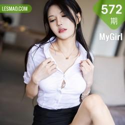 MyGirl 美媛馆 Vol.572 新人模特 媛媛酱belle 杭州旅拍11