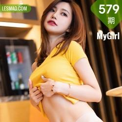 MyGirl 美媛馆 Vol.579 黄色连衣裙与极致丝袜 绮里嘉Carina 杭州旅拍111