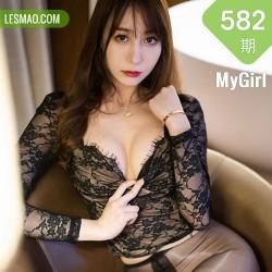MyGirl 美媛馆 Vol.582 镂空黑丝 水水er 性感写真22