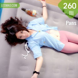 Pans 写真 No.260 蕾蕾 36P/106M