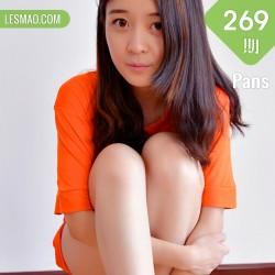 Pans 写真 No.269 蕾蕾 36P/103M