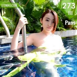 Pans 写真 No.273 紫萱 35P/126M