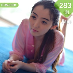 Pans 写真 No.283 紫萱 清纯唯美