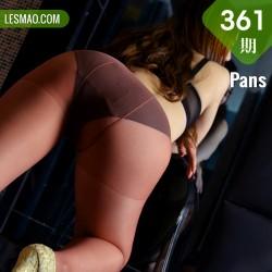 Pans 写真 No.361 小颖