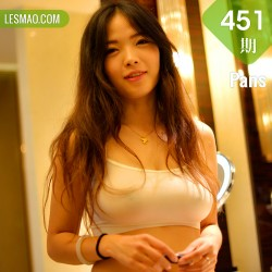 Pans 写真 No.451 雨涵