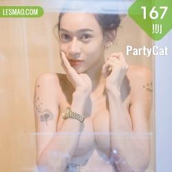 PartyCat 轰趴猫 No.167 Modo 小美女爆乳