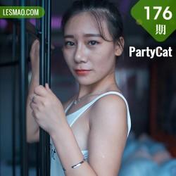 PartyCat 轰趴猫 No.176 Modo 连体衣妹子