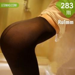 Ru1mm 如壹写真 No.283