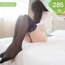 Ru1mm 如壹写真 No.285