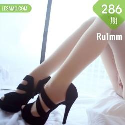 Ru1mm 如壹写真 No.286 性感玉足