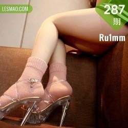 Ru1mm 如壹写真 No.287