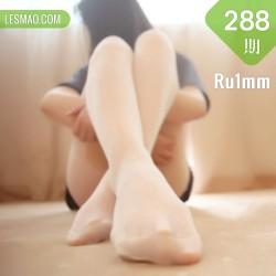 Ru1mm 如壹写真 No.288