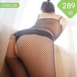 Ru1mm 如壹写真 No.289