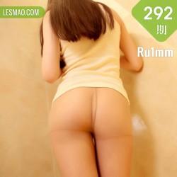 Ru1mm 如壹写真 No.292